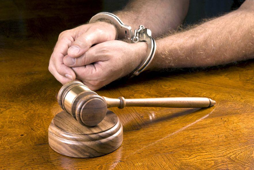 جرم توهین و مجازات آن